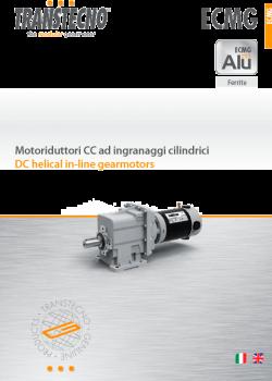 _0025_Цилиндрические-мотор-редукторы-серии-ЕСМG