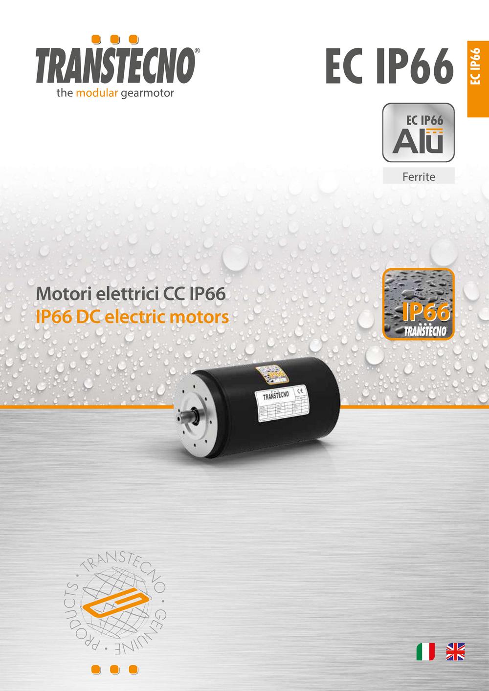 Электродвигатели постоянного тока c уровнем защиты IP66.