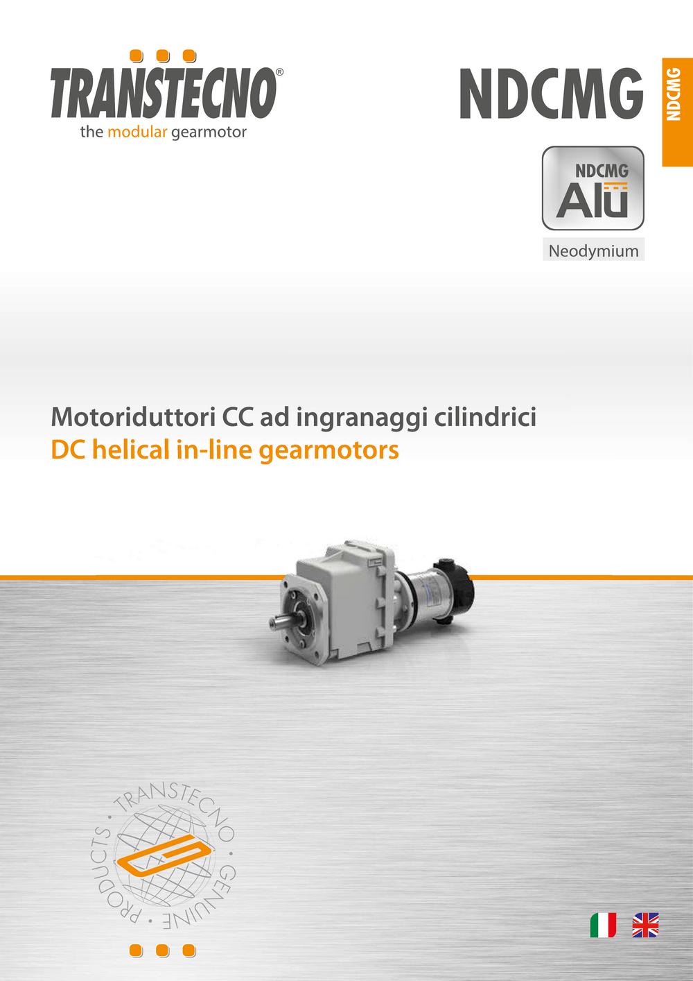 Соосный цилиндрический мотор-редуктор NDCMG.